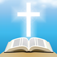 Interactive Bible Verses 19 Pro - Ecclesiastes, The Song of Solomon, and The Book of the Prophet Isaiah